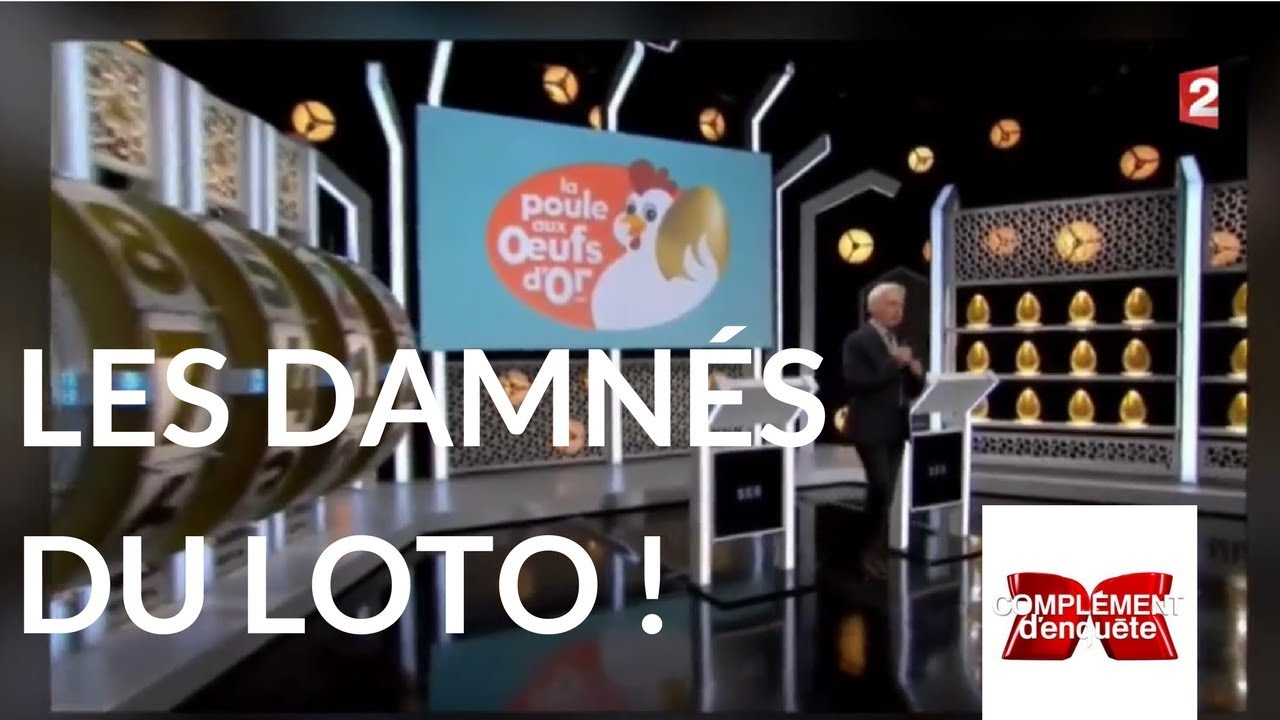 compl ment d 39 enqu te les damn s du loto 12 octobre 2017 france 2 youtube. Black Bedroom Furniture Sets. Home Design Ideas