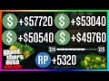 GTA 5 Online: SOLO UNLIMITED MONEY & RP GUIDE! - Fast Easy Money Methods Not Money Glitch PS4/X1/PC
