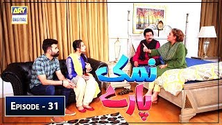 Namak Paray Episode 31 - 5th July 2019 ARY Digital