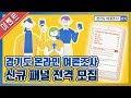세한교회 온라인 실시간 예배 - YouTube