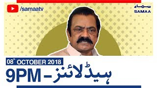 Samaa News | Latest Headlines | 9PM - SAMAA TV - 8 October 2018