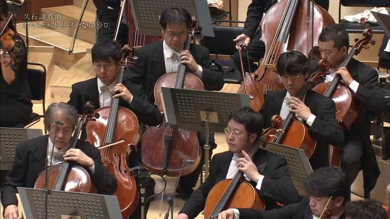 Joe Hisaishi 久石譲 「龍貓」交響故事