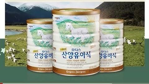 💌후디스 산양유아식 매거진영상 part3