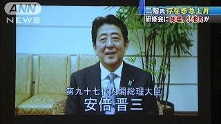 二階派研修会 安倍総理、小池知事が異例の祝辞(16/08/27)