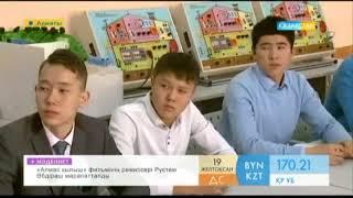 Gambar cover Алматинский государственный колледж энергетики и электронных технологий