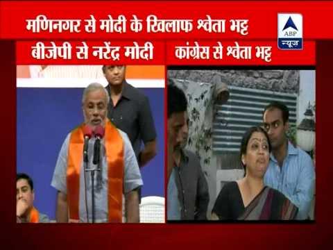 Gujarat polls: Anti-Modi cop Sanjiv Bhatt's wife Shweta Bhatt to contest against Narendra Modi