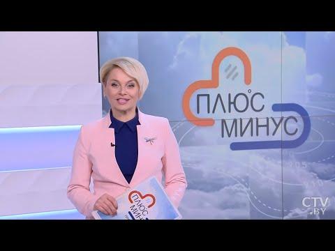 Погода на неделю. 16 - 22 декабря 2019. Беларусь. Прогноз погоды