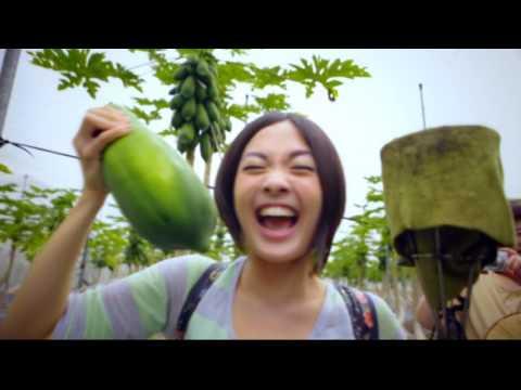 KAOHSIUNG Taiwan Title 06 01