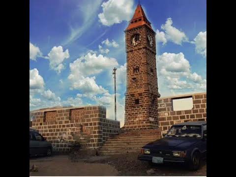 Aden - South Yemen