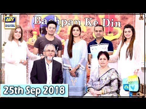 Good Morning Pakistan - Ayaz Khan & Aliya Imam - 25th September 2018 - ARY Digital Show