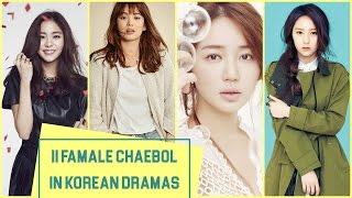 Video 11 Famale Chaebol in Korean Dramas download MP3, 3GP, MP4, WEBM, AVI, FLV Maret 2018