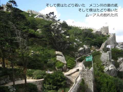 Time Machine × Sintra, Portugal (2012).wmv