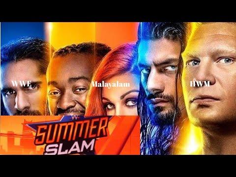 WWE Summer Slam 2019 Match Card & Prediction! (WWE MALAYALAM HWM)