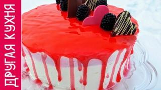 """Вкуснейший праздничный торт """"Дольче Малина"""" Подробный рецепт, легко повторить!"""