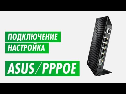 Роутер Asus Rt-N10p Подключение И Настройка