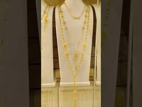 مجوهرات الباذر الهفوف سوق الذهب 0544443040 Youtube