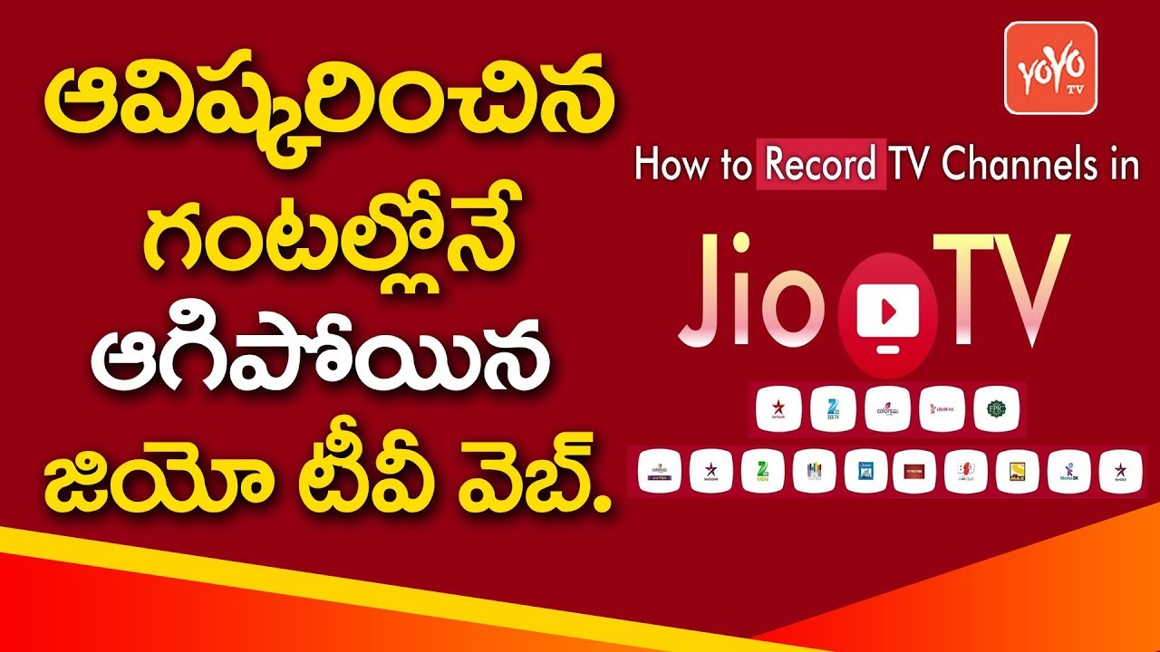 Reliance Jio TV is no Longer Available On Web Due to legal Issues   YOYO TV  Channel