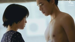 17 Years Old 十七岁:五月一号 (2015)Official Hong Kong Trailer HD 1080 HK Neo Reviews Richie Ren