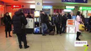 видео Задержка рейсов в Вене