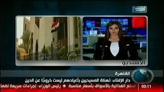 نشرة منتصف الليل من القاهرة والناس 27 ديسمبر