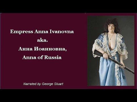 Empress Anna Ivanovna (1693 - 1740), Анна Иоанновна,  Anna of Russia