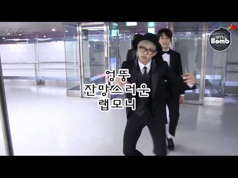 [방탄소년단]엉뚱 + 잔망 남준이 모음 (Rapmoster from BTS)