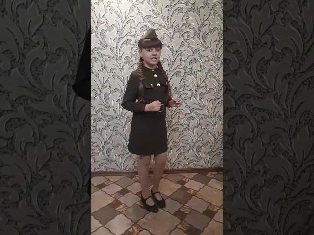 №46 Трофимова Виктория. Песня
