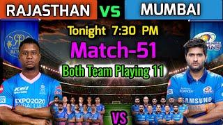 IPL 2021 Match-51   Mumbai Indians vs Rajasthan Royals Playing 11   MI vs RR Match Playing XI 2021