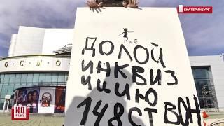 'Колдун' Симаков нарисовал 'Матильду'