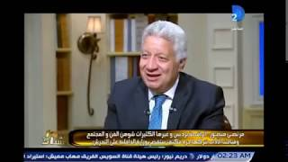 أول تعليق من مرتضي منصور علي فستان رانيا يوسف : لحمكوا رخيص يا نسوان