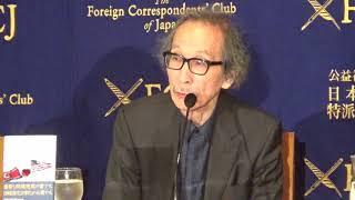 北朝鮮危機の本質と解決策-和田春樹・東大名誉教授@日本外国特派員協会2017 10 16