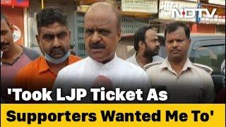 Bihar Election 2020 |