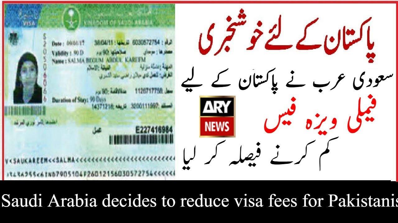 Saudi Arabia decides to reduce Family Visit visa fees for Pakistanis
