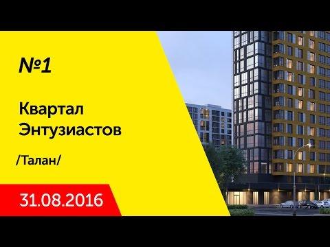 ЖК Петр I квартиры от застройщика Мортон официальный сайт