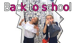 BACK TO SCHOOL 2018/ Что я купила на 1 сентября? / Шоппинг / Во что одеваться в школу?