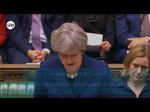 لأول مرة..وزيرة بريطانية للتعامل مع مشكلة الوحدة التي يعاني منها الملايين  - نشر قبل 1 ساعة