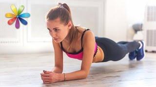 Как похудеть за 4 минуты в день? Делать планку! – Все буде добре. Выпуск 791 от 13.04.16