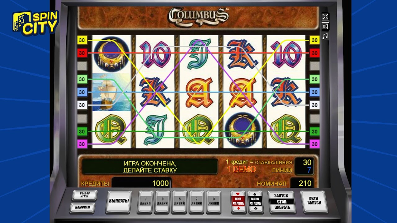 Преимущества онлайн казино SpinCity