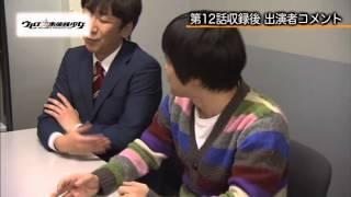 【3月28日(金)放送】 IQGが終わり、@川島プロダクションはいつも通りの...