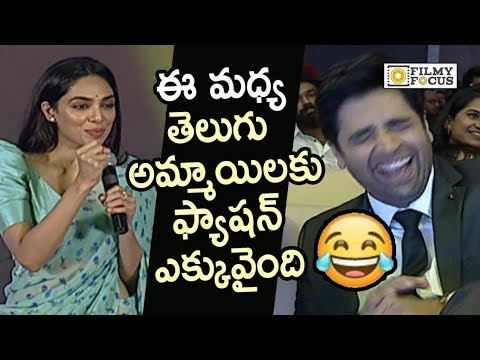 Sobhita Dhulipala Super Cute Funny Speech @Goodachari Movie Pre Release Event - Filmyfocus.com