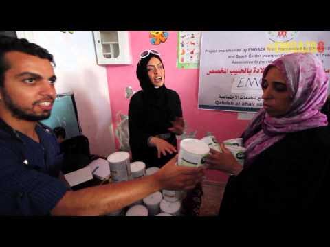 #EMGAZA6 Baby Milk Gaza Neonates Appeal - Stage 1