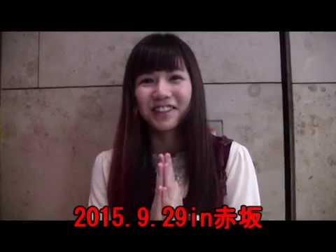 SiAM&POPTUNe通信 Vol.17(シャムポップチューンつうしん) 2015年9月29日赤坂BLITZにて開催された 結成2周年記念ワンマンライブの裏側映像 本番中は時...
