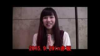 SiAM&POPTUNe通信 Vol.17(シャムポップチューンつうしん) 2015年9月29...