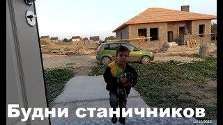 Отделка крыльца /Парник /Осенняя страда