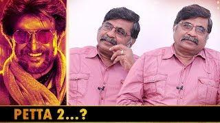 எல்லாத்தையும் சொல்லுவான் Petta Script மட்டும் சொல்லல. | Karthik Subbaraj Dad Actor Gajaraj Interview