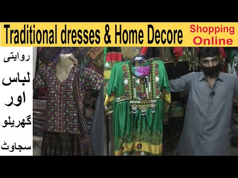 traditional-dresses-&-home-decore-||-shopping-online-||-whole-sale-market