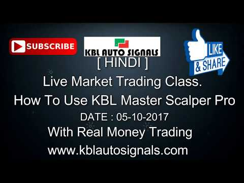 [ HINDI ]  Live Share Market Trading Class.Real Money Trading | DATE: 05-10-2017