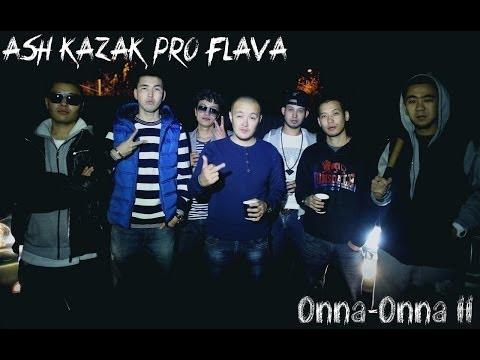 ASH ҚаZаҚ Pro - Оппа-Оппа ІІ (Official Video)