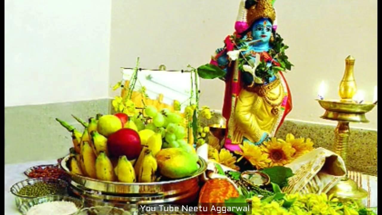 Happy Vishu Wishesmessageshappy Vishu Greetingse Cardhappy Vishu Whatsapp Video
