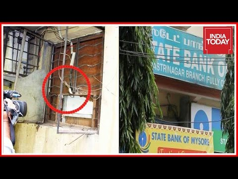 Unsuccessful Bank Robbery Attempt At State Bank Of Mysore In Chennai